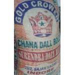 Gram dall Gold crown brand 50 kg