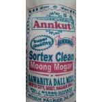 Moong mogar Annkut brand  50Kg