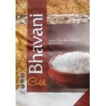 Bhavani gold raw rice sona masoori 2yrs old 25kg  (min oredr 100kg)