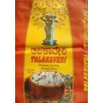 (Bhavani groups) Talakaveri raw rice sona masoori 2yrs old 25kg (min order 200kg)
