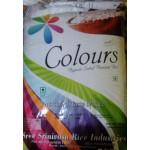 Colours Broken rice 1yr old 25kg (min order 100kg)