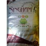Steam Rice  Singham brand 1yr old  25kg (min order 100kg)