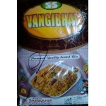 Steam rice Vangibhat brand 1y old  25kg (min order 100kg)