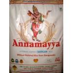 Annamayya Sona Broken Raw rice 1yr Old 25kg  (min order 100kg)