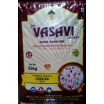 Vasavi Sonamasoori Raw Rice 1yr Old 25kg (min order 100kg)