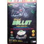 ( Kolam Rice ) Royal Bullet  Vada Colam Raw Rice 1yr Old 25kg (min ord 4 bags)