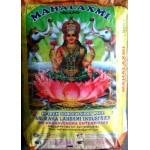 Mahalaxmi Brand SonaMasoori Raw Rice 1yr old 25kg (Min ord100kg)