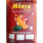 Meera Brand SonaMasoori Raw Rice 1yr old 25kg (Min Ord  4bags)
