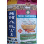 Shakti Special SonaMasoori Raw Rice 1yr old 25kg (min order 100kg)