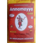Annamayya Gold Sona Masoori Raw Rice 1yr old 25kg  (min ord,4bag)