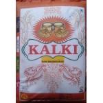 Kalki broken raw rice 1yr old 25kg (min order 100kg)
